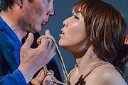 Sexy bondage session with Asian milfRina Uchimura Photo 4